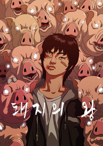 A Young Man Bullied As Pig For His Low Social Status